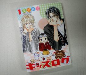 1006_comi.jpg