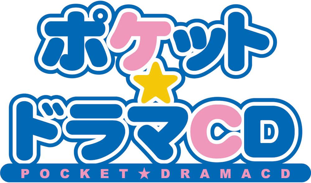 PDCD_logo.jpg