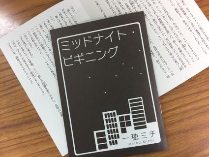 ichiho_zenpre