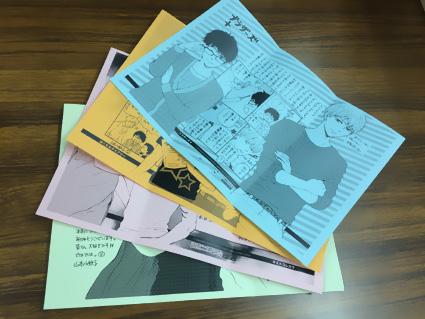 kotetsuko_paper-set