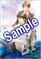 present_sample
