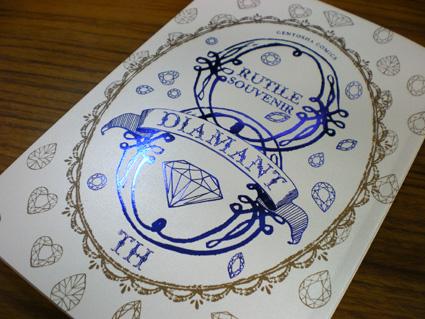 souvenir-diamant