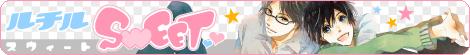 sweet_banner_new.jpg